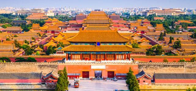 Tử Cấm Thành, Bắc Kinh
